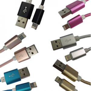 USB-UPCBS Multipack 6 pack